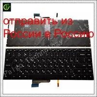 Russian Keyboard for Xiaomi Mi notebook Pro 15.6 inch air laptop 9Z.NEJBV.101 NSK Y31BV RU Black with backlit keyboard