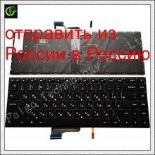 Tastiera russa per Xiaomi Mi notebook Pro aria da 15.6 pollici del computer portatile 9Z.NEJBV.101 NSK Y31BV mx250 RU Nero con tastiera retroilluminata