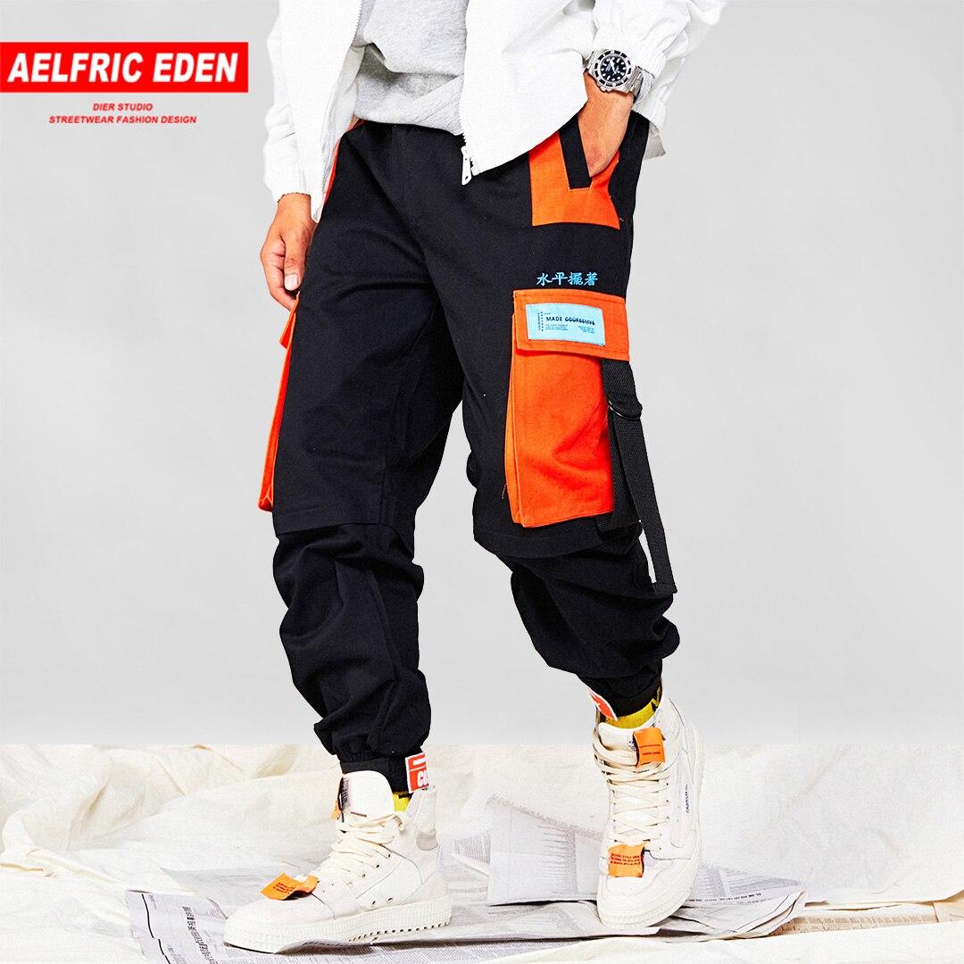 Aelfric Eden Patchwork Harem Joggers Skateboard Cargo Pants Mens Fashion Streetwear Color Block Hip Hop Casual Male Pants UR61