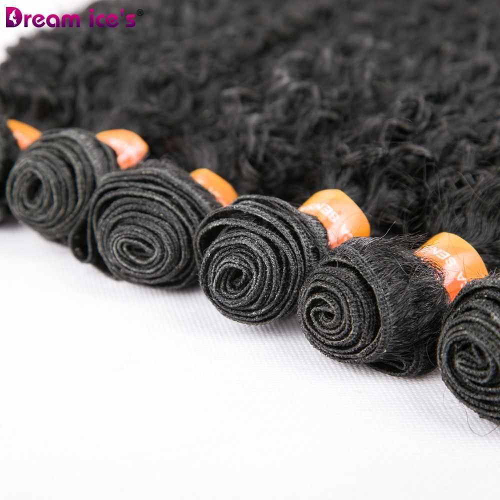 Синтетические афро кудрявые вьющиеся волосы плетение пучки для наращивания натуральные черные волосы ткачество оптом 6 шт. один пакет для blac