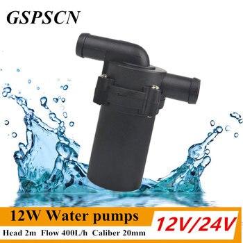 GSPSCN 12 В в В 24 в 12 Вт автомобильные водяные насосы автоматическое укрепление A/C Отопление ускорение циркуляции воды насос зима Авто тепло A/C Т...