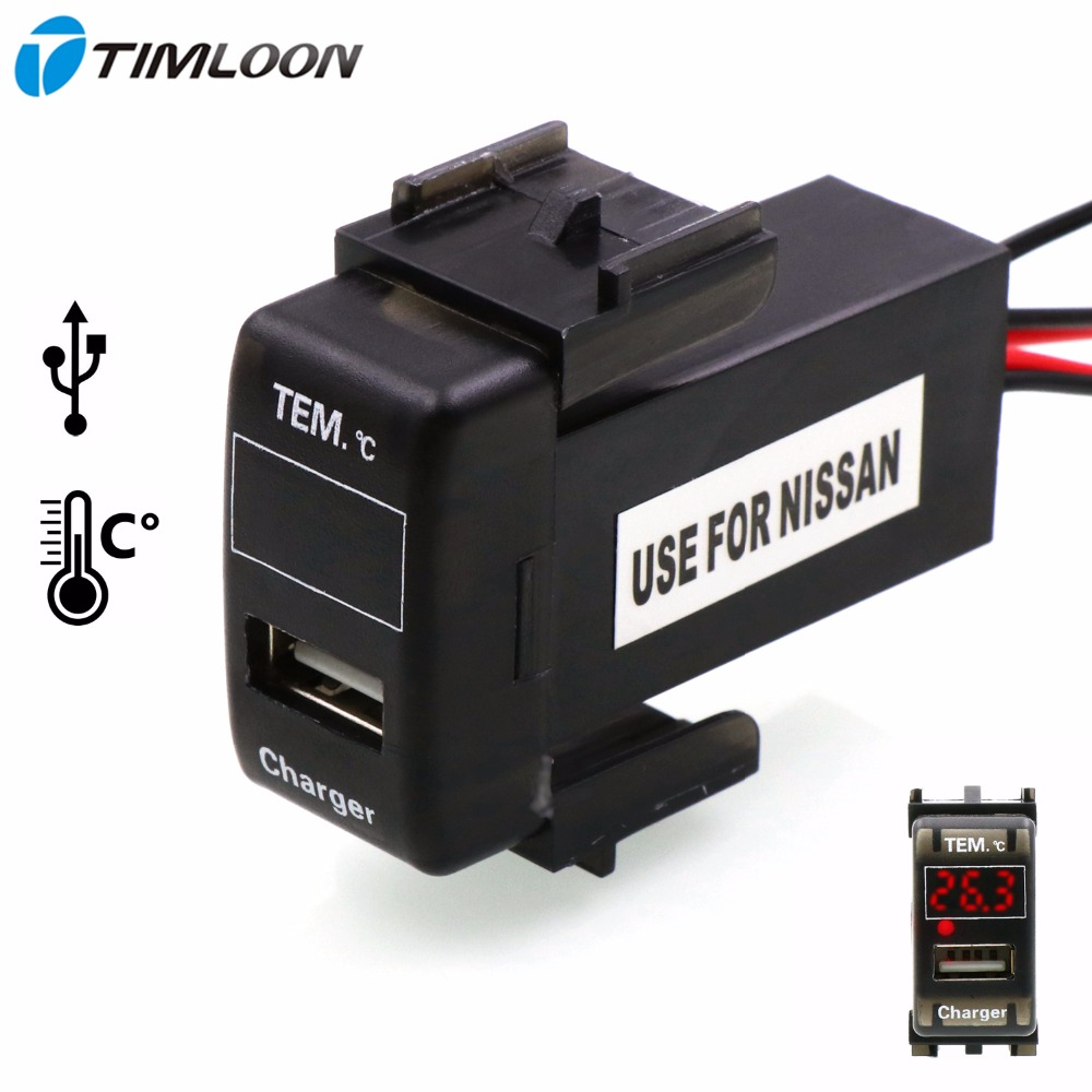 5 V 2.1A Usb-schnittstelle Buchse Auto-ladegerät und Indoor/Outdoor Thermometer Verwendung für NISSAN, Qashqai, Tiida, x-trail, Sonnig, NV200, Teana
