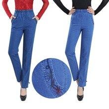 2016 летом тонкий материал пятидесяти лет женская свободного покроя джинсы высокая талия прямые брюки женские эластичные брюки до щиколоток