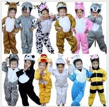 1Pc Cartoon Children Kids Animal Costume Cosplay Clothing Dinosaur Tiger Elephant Halloween Costumes Jumpsuit Boy Girl NL989(China)