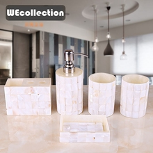 luxury shell Toilet ceramic bathroom accessary set Liquid bottle cups Toothbrush holder Soap dispenser bathroom decoration