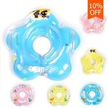 Плавать, горловое float купания круг падение надувные бассейн младенческой шеи кольцо