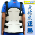 adjustable spine suspenders lumbar orthosis fitted brace mount spinal compression