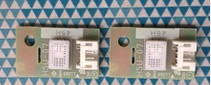 Frete grátis HSU-07 temperatura e sensor de umidade