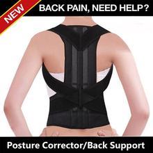 Корректор осанки usps для женщин поддерживающий пояс плеч облегчение