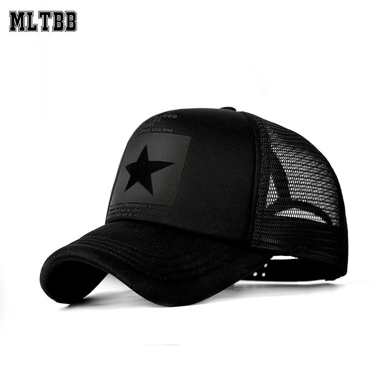 Happy Squid Fashion Adjustable Cotton Baseball Caps Trucker Driver Hat Outdoor Cap Black