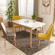 Nordic INS Dining Chair PU Fashion Creative Modern Minimalist Furniture Table and Chair Casual Coffee Office Home Chair table and chair combination conference reception negotiation negotiations modern minimalist scandinavian table tempered
