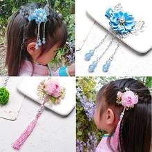 Noiva Limited 2018 Baby Hair Pins Chinese Style Retro Fringe Children Little Girl Flower Headdress Card Decoration(China)