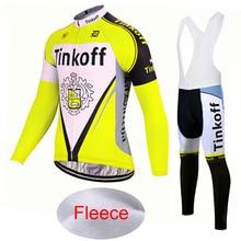 2017 Team Saxo Bank Tinkoff Winter Thermal Fleece Cycling Jersey/ Fluor Yellow Gel Pad Long Sleeve MTB Bike Bicycle Clothing одежда для велоспорта team edition 2015 tink off saxo bank