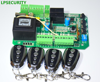 Gate Motor Controller Circuit Board For Sliding Gate Opener PY600AC With Soft Start Function 110V Or