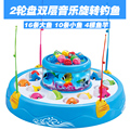 Juguetes para bebés de juguete de Pesca serieschildren magnética eléctrica de dos pisos piscina fish juego de Crianza familiar al aire libre niños juguete de regalo 356