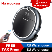 LIECTROUX Robot Vacuum Cleaner Q8000 WiFi App Control Wet Dry Mopping Map Navigation Smart Memory Remote Control Virtual Blocker 2018 wet and dry household cleaning wifi app remote control 330c auto recharge robot vacuum cleaner washing clean free shipping