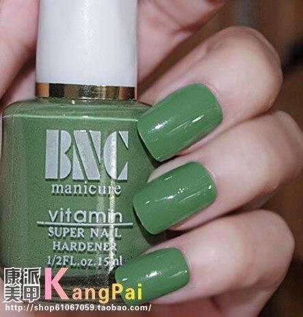 Bnc Nail Polish Oil Nail Art Tool Nail Art Supplies Khaki Green
