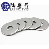 LuChang M3/M4/M5/M6/M8/M10 grande rondelle plate 304 acier inoxydable grand joint métallique Meson rondelles plates pour accessoires de quincaillerie