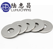 LuChang M3/M4/M5/M6/M8/M10 Large Flat Washer 304 Stainless Steel Big Metal Gasket Meson Plain Washers For Hardware Accessories недорого