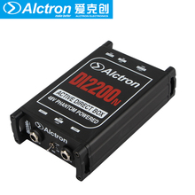 Alctron DI2200N 48 v phantom powered caixa DI Direct Box Estéreo ativo para Guitarra Elétrica, Baixo, dispositivos de Harmônicos