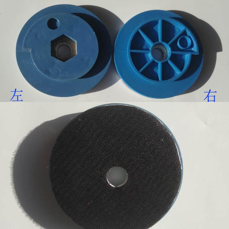 Snail Lock holder Adaptor Backer Pad Backing plate Disc Plastic Self Gripping Hook