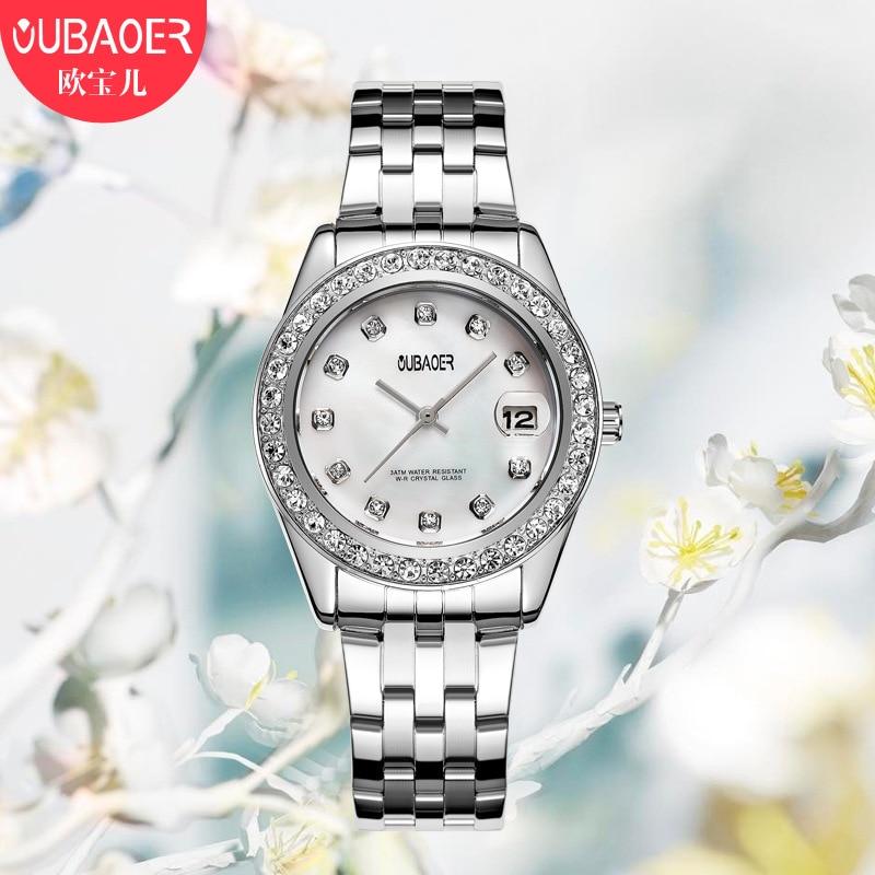 ladies watch womens wristwatches stainless steel quartz woman watches oubaoer brand waterproof diamond calendar women watch