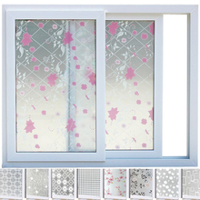 Wide 45cm*Long 100cm Frosted Opaque Glass Window Film For Privacy Adhesive Stickers Home Decor Mixed Color Bedroom