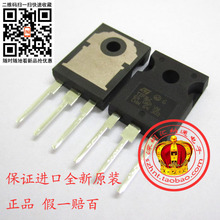 1PCS TIP36 TIP36C TO-247    Demo Board Accessories