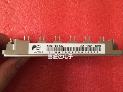 Free Shipping NEW 6MBI75S-120 6MBI75S 75A 1200V  Power module