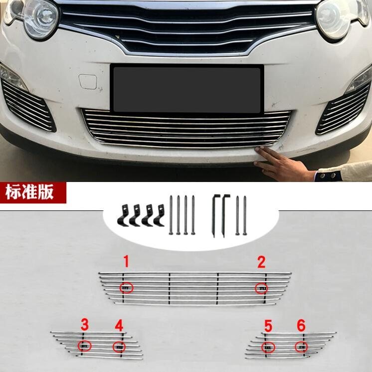 TOP Quality Stainless steel Car front bumper Mesh Grille Around Trim Racing Grills case For Roewe 350 550 950 2008-2015 quality stainless steel car front bumper mesh grille around trim racing grills 2012 2015 for ford ecosport