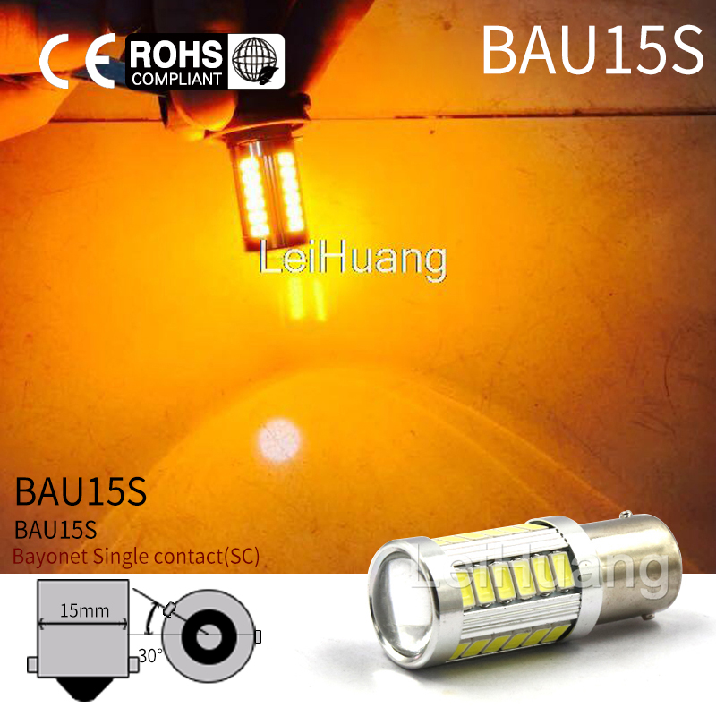 1pcs 1156 5630 Amber Orange Yellow Bulb 33SMD BAU15S PY21W LED Daytime Running Light