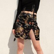 Мини юбка в китайском стиле ретро с вилкой приталенная полусферическая