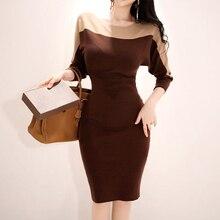 Осеннее повседневное популярное цветное женское платье-свитер, обтягивающее эластичное трикотажное платье, зимнее платье средней длины с круглым вырезом