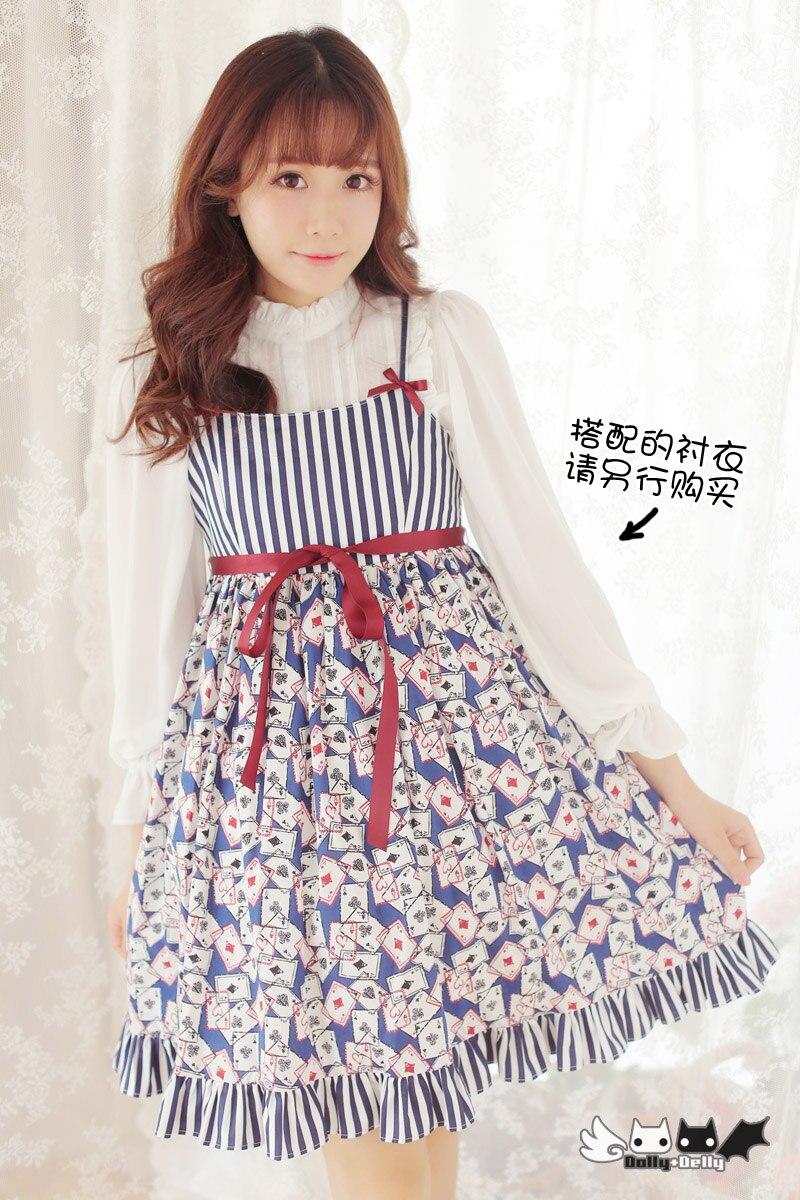 Princesse douce lolita robe Poker rayure imprimé sangle dres rose et bleu deux couleurs Dolley-0219