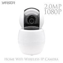 FL-HC200S 1080P HD Wireless Wi-fi Camera 2mp Sucurity IP CCTV Camera Wifi Network Surveillance IRCUT Night Vision camera