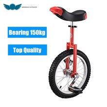 Nuevo patinete de bicicleta de 16 pulgadas 18 pulgadas 20 pulgadas 24 pulgadas, bicicleta de circo, bicicleta juvenil para adultos, para ejercicio de equilibrio, rueda de aluminio para bicicleta de una sola rueda