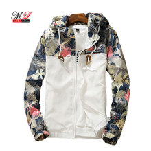 MLinina Windjack Vrouwen Jas Herfst Plus Size 5XL Causale Rits Hooded Bloemen Losse Basic Jacket Coat Womens Windbreaker(China)