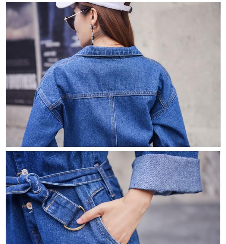 Streetwear States Women Bodysuit 12