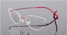 猫目 titanium リムレス老眼鏡超軽量女性合金リムレス読書眼鏡老眼メガネ + 50 + 100 に + 600