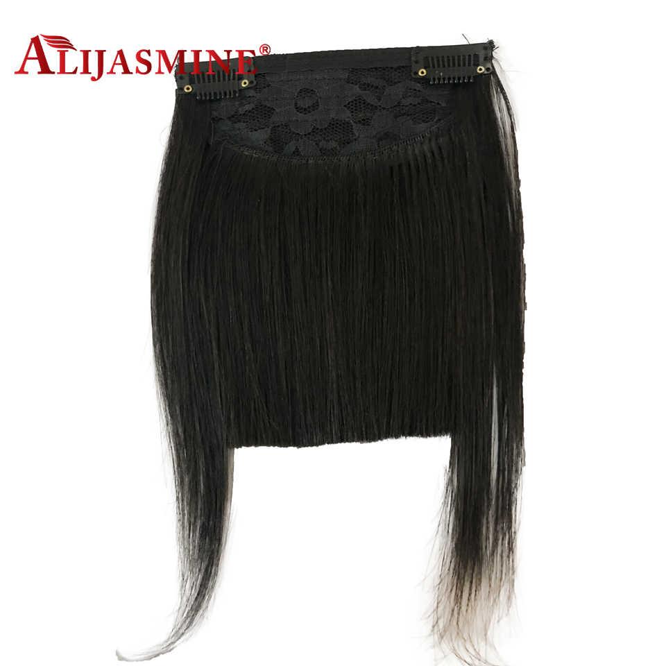 Alibasmine волосы перуанские Remy клип в прямые человеческие накладная челка с волосами младенца натуральный цвет бахрома волос