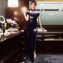 ლურჯი ჩინური ტრადიციული კაბა გრძელი თანამედროვე Cheongsam კორეის ხავერდოვანი Qipao Robe Chinoise აღმოსავლური სტილი კაბები ნაქარგები Qi Pao