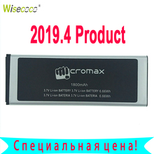 WISECOCO 1800mAh Battery For Micromax Q301 Mobile Phone With In Stock Latest Production Tracking Number цена