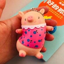 Cartoon twist Dance Pig pig Key chain Cute Animal Pig doll Keychains Woman Car purse Key ring Trinket Children Toy Gift цена и фото
