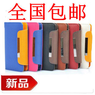Mobile phone case cell phone q1 special case i2c protective case phone case