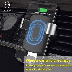 Mcdodo автомобилей Ци Беспроводной Зарядное устройство для iPhone X 8 плюс держатель быстро Беспроводной зарядки Air Vent для samsung Galaxy s9 S8