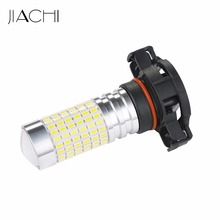 JIACHI 2PCS Auto Lighting Car Fog Lights Driving Daytime Running Lamp 5202 2504 H16 FPC LED