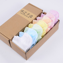 Women's Candy Color Cute Socks In The Box