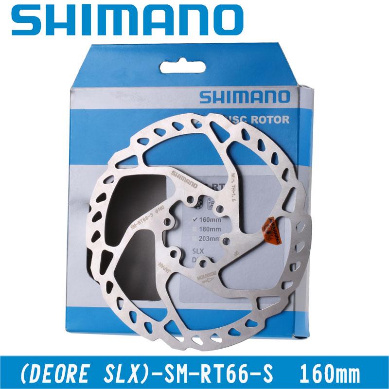 Shimano SM-RT66-S Brake Disc Rotor 160mm