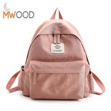 2017 опрятный стелы Женщины Холст Рюкзак девушка школьный рюкзак для подростков студент рюкзак сумка женщины dailypack