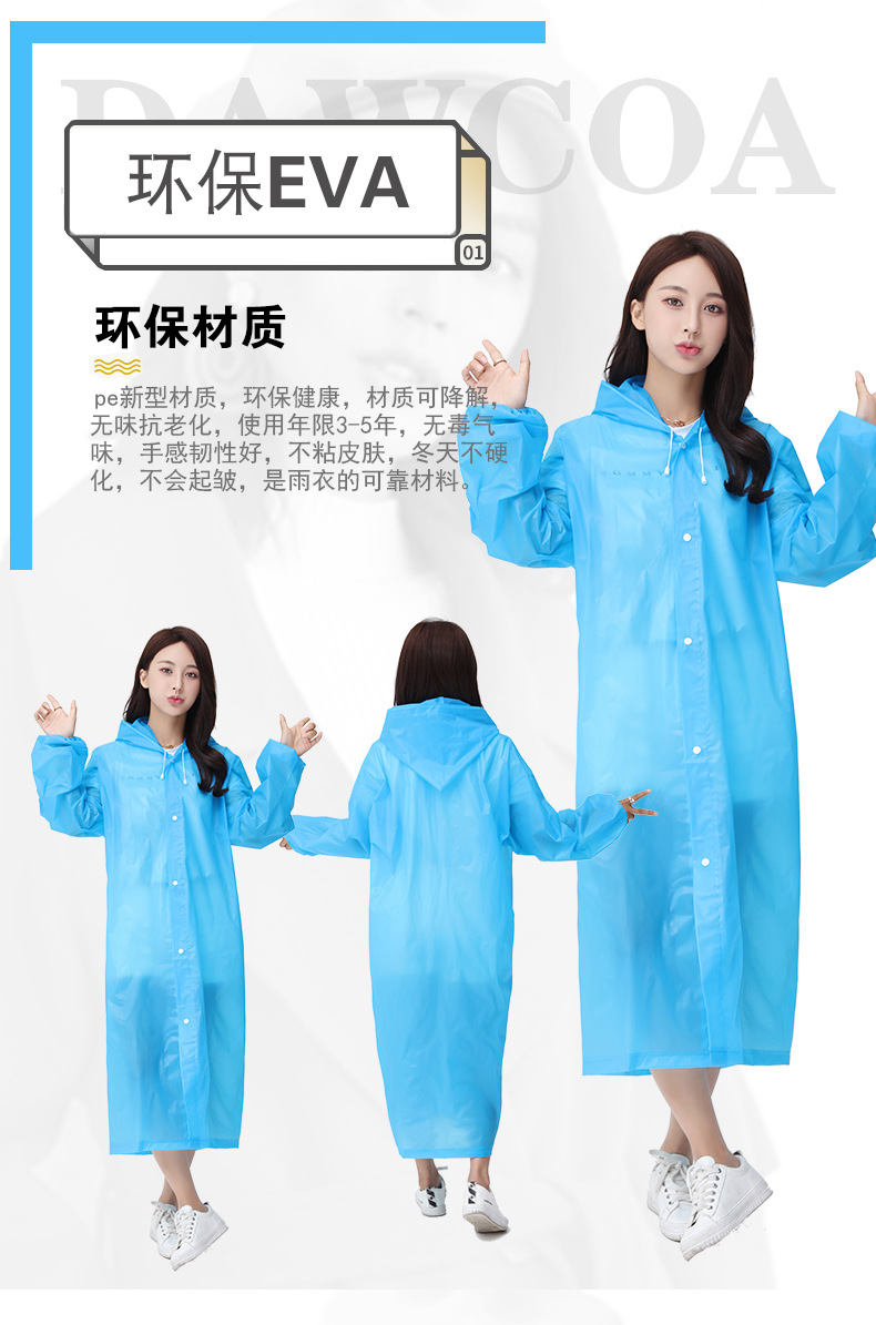 Fashion EVA Women Raincoat Thickened Waterproof Rain Coat Women Clear Transparent Camping Waterproof Rainwear Suit in Raincoats from Home Garden